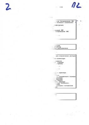 Принтер2Картридж2.jpg